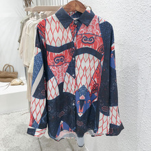 Mooirue Vintage Printed Women Blouse Loose Casual Tops Autumn Long Sleeve Harajuku Streetwear Korean Style Cardigan