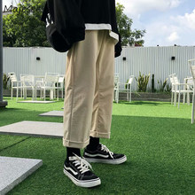 Pantalones de chándal Ulzzang para hombre, pantalón holgado de talla grande, coreano, Harajuku, ropa de calle, hasta el tobillo, suave, novedad