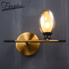 Nordic Glass Iron LED Wall Lamps Indoor Decor Sconces Bedroom Light Fixture Bedside Studyroom Aisle Corridor Stairs Wall Light(China)