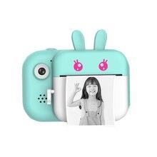 Детский видеорегистратор экран 24 дюйма ips камера для мгновенной