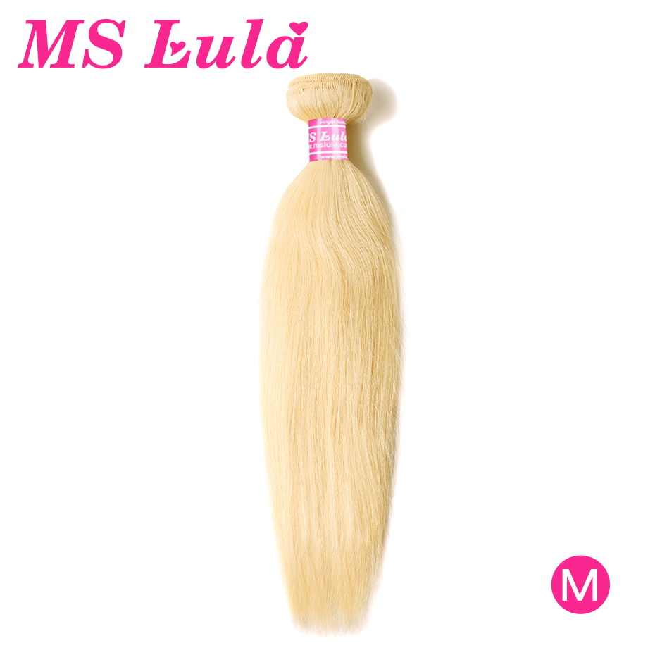 MS Lula Blonde Brazilian Hair Bundles Straight Middle Ratio 100% Human Hair 1 Bundle Color 613 Remy Hair Weave Double Weft Hair