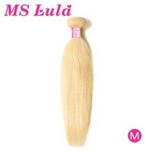 Loira cabelo brasileiro tecer pacotes reta ms lula 100% extensão do cabelo humano 1/3/4 pacote 613 cor remy tecer cabelo para as mulheres