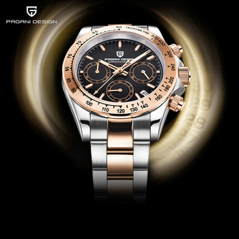 Pagani Design PD-1644 Rose Gold 3
