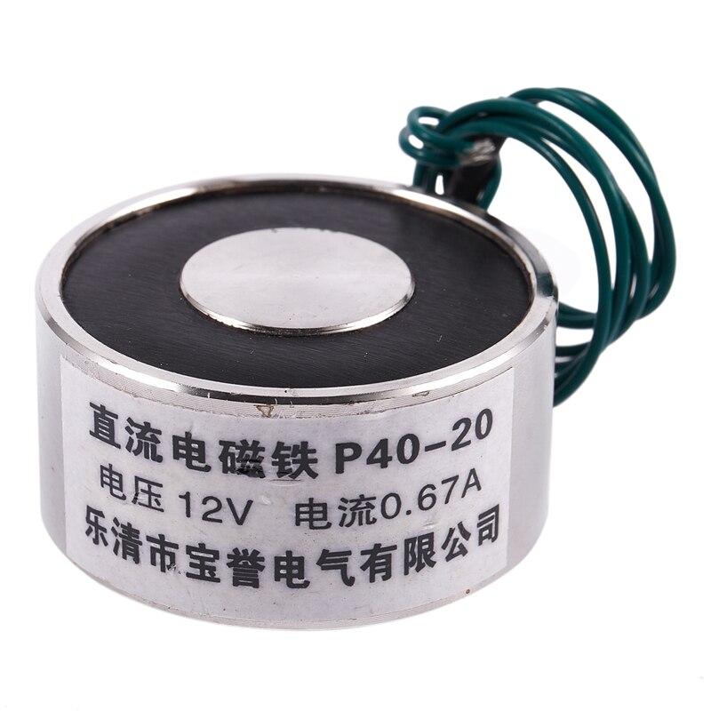 LS P40/20 12V 55LB 25Kg Electric Lifting Magnet Electromagnet Solenoid 40mm|Business Cards| |  - title=