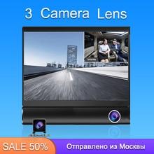 лучшая цена Dash Cam 4.0 Inch 3 Camera 3 Way Lens Car DVR Video Recorder HD Dual Lens DVR With Rear View Camera Car Auto Registrator Dvrs