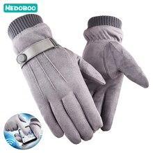 лучшая цена Medoboo Baby Stroller Accessories Winter Warm Pram Accessory Mitten Hand Muff Hand Cover buggy Clutch Cart Stroller Gloves
