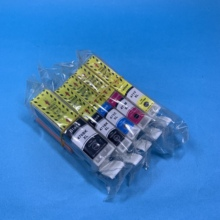 YOTAT 5pcs Compatible ink cartridge PGI470 PGI-470XL PGI-470 CLI-471 for Canon PIXMA MG5740 MG6840 TS5040 printer