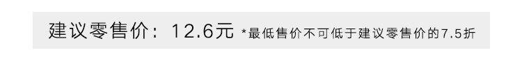Набор лент с надписью Lovers Васи серии SAKURA креативный дневник КПК DIY декоративная наклейка 3-объем 3
