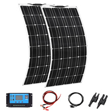 цена на Boguang 200w solar system 100w solar panle 20A controller cable MC4 connector adapter DIY kit for 12v battery RV yacht light