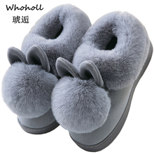 Whoholl New Arrival Rabbit-Shaped Cotton Women Slippers Warm Plush Winter Fur Slippers Soft Indoor Shoes Flat With Home Slippers