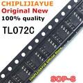 10 шт. TL072C SOP8 TL072CDR TL072CD TL072 072 SOP-8 SMD новый и оригинальный чипсет IC