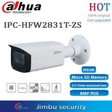 Dahua 8MP IP Camera IPC HFW2831T ZS S2 Lite IR Vari focal Bullet Network Camera UPGRADE IPC HFW2831T ZS IR60m 2.7mm–13.5mm lens