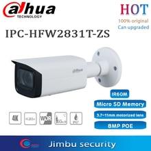 Dahua 8MP IP מצלמה IPC HFW2831T ZS S2 לייט IR Vari מוקד Bullet רשת מצלמה שדרוג IPC HFW2831T ZS IR60m 2.7mm 13.5mm עדשה