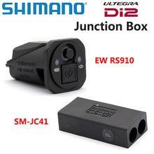 Shimano dura ace ultegra ew rs910 junção para barra/quadro SM-JC41 caixa de junção para di2 interno