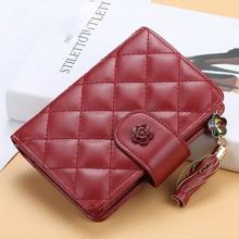Baellerry 2019 New Wallet Women Fashion Solid Short PU Leather Zipper Hasp Porta Handbag Coin Pocket Card Holder