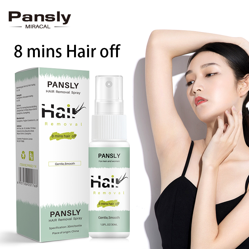 Pansly 8 Mins Hair Off  Removal Cream Face Body Pubic  Depilatory Beard Bikini Legs Armpit Painless   Spray