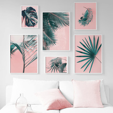Turtle Leaf Banana Leaf Wall Art Canvas Painting Print Nordic Canvas Posters And Prints Plant Wall Pictures For Living Room banana leaf tassel hanging painting wall decor print