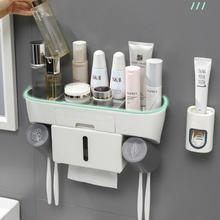 Держатель для зубных щеток автоматический диспенсер зубной пасты