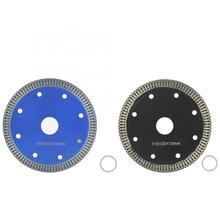 110 мм Алмазная Пила Для круговой резки дисковые пилы деревообрабатывающий, вращающийся инструмент для резки бетона Гранит Мрамор Керамика камень