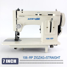 Walking Foot, Leather,Fell Clothes Thicken Sewing Machine With ZIG ZAG Function/Portable Heavy-Duty Sewing Machine