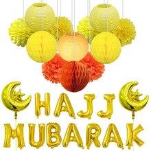 25 Stks/set Hadj Mubarak Brief Folie Ballonnen Papieren Lantaarns Honingraat Bal Moslim Festival Diner Party Versieren Eid Levert