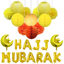 25 adet/takım HAJJ MUBARAK mektup folyo balonlar kağıt fenerler petek topu müslüman festivali yemeği parti süslemeleri Eid malzemeleri