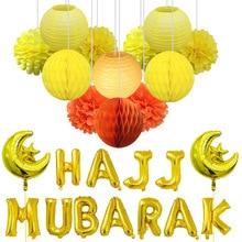 25pcs/Set HAJJ MUBARAK Letter Foil Balloons Paper Lanterns Honeycomb Ball Muslim Festival Dinner Party Decorate Eid Supplies
