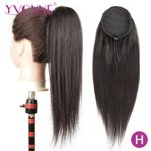 [Yvonne] Straight Drawstring Ponytail Human Hair Clip In Extensions High Ratio Brazilian Virgin Hair Natural Color(China)