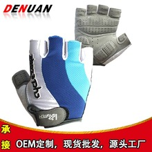 Cycling Gloves Mountain Bike Supplies Blue and White Half-finger Gloves Bicycle Accessories Equipment half mountain