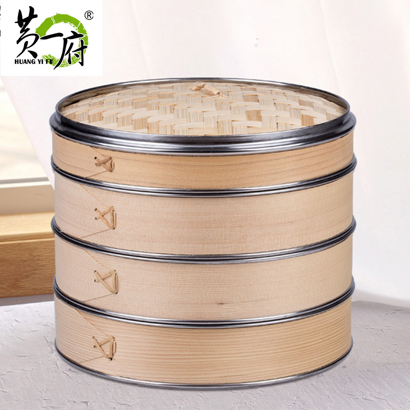 Stainless Steel Edging Bamboo Steamer Dim Sum Dishes Fish Steamer Rack Instant Pot Steamer Basket Wooden Steamed Buns Cookware
