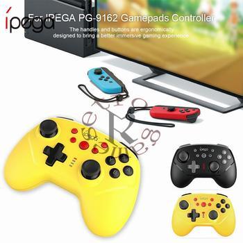 2019 najnowszy IPEGA PG-9162 bezprzewodowy i drutu przełącznik Gamepad Joypad zdalnego dla przełącznik konsoli Joystick tanie i dobre opinie Nintendo NINTENDO SWITCH Gamepady Bluetooth