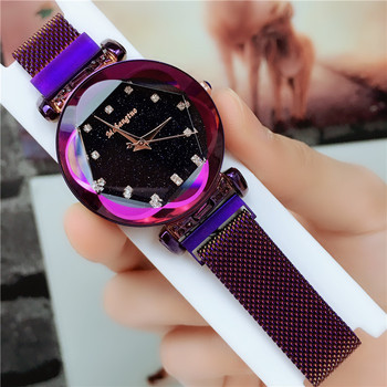 Hot Sale Trend Starry Sky New Designs Magnet Mesh Strap Watch Women With Diamond Mirror Personality Student Watch