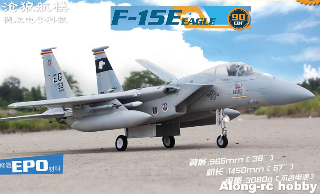 Окончательного Би электрический rc струйная F-15 F15 самолет 90 мм металлический EDF 6s PNP или комплект выдвижными посадочными Шестерни модель ру а...