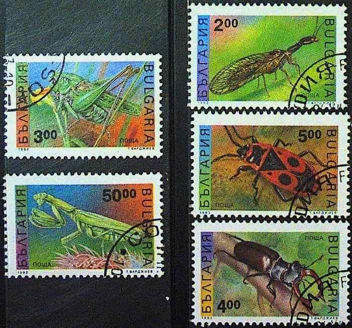 5pcs บัลแกเรีย 1992 แมลงแสตมป์ไปรษณีย์ collection