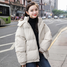 Solid Thicken Warm Winter Down Jackets Women Casual Hooded L