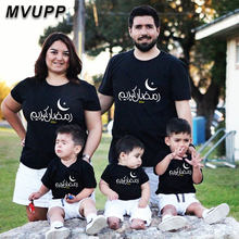 Ramadan family matching tshirt mommy and me clothes cotton short sleeve mother baby daughter daddy boy moon printed 2020 new kid(China)