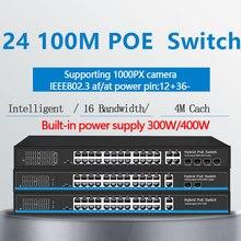 24 Порты и разъёмы 10/100 Мбит/с PoE Коммутатор Ethernet sup Порты и разъёмы IEEE802.3af/at с 2 Порты и разъёмы 1000 м для программирования в производственных условиях комбинированный коммутатор питания через Ethernet poe 48V RJ45