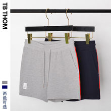 THOM 2020 TB women's sport casual solid summer shorts women cotton lady gray dark blue(China)