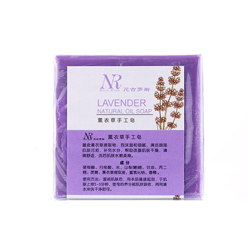 Lavender Extract Soap Face Care Wash Basis Soap Anti-Acne Soap Skin Care Elegant Temperament Charming And Generous Affordable