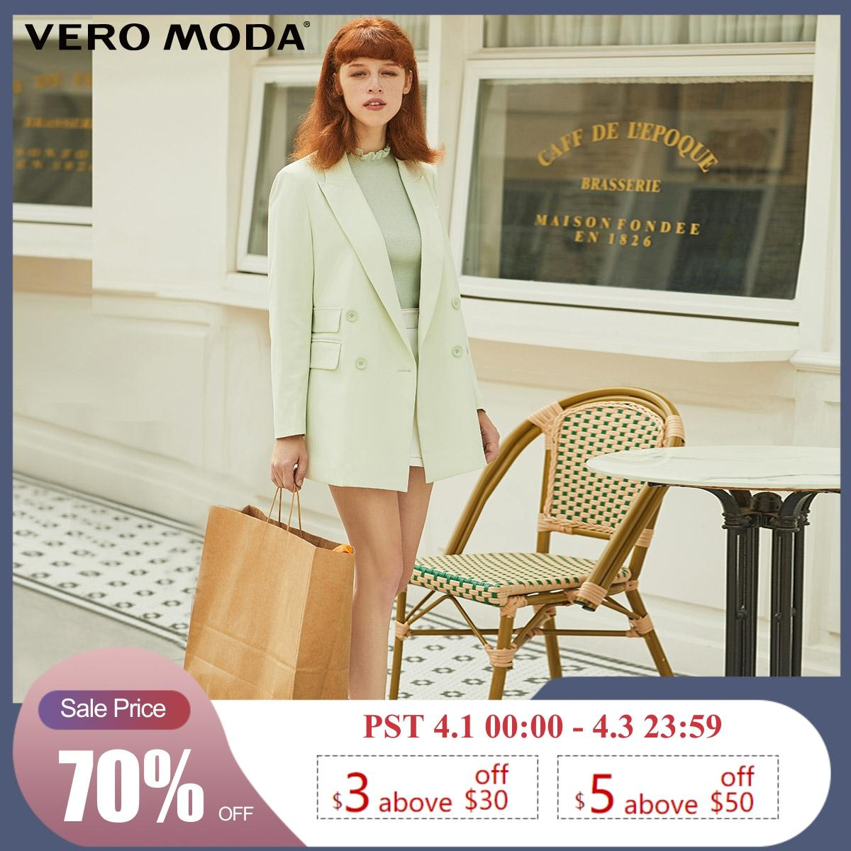 Vero Moda New Ins Style Women's H-shaped Lapel Double-breasted Suit Jacket | 319308590