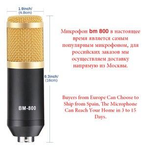 Image 2 - bm 800 Studio Microphone Kits For Computer Condenser Phantom Power Karaoke Microphone Bundle bm800 Pop Filter bm 800 Mic Stand