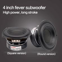 4 Inch speaker bass 25~50W 4~8ohm Amplifier Speaker DIY Audio Subwoofer Speaker High Power Woofer Round Square 73Hz-2500Hz