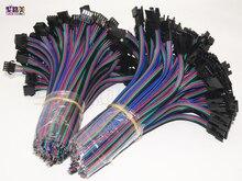 2pin 3pin 4pin 5pin złącze led mężczyzna/kobieta JST SM 2 3 4 5 wtyk pinowy przewód przyłączeniowy kabel do taśmy led sterownik lampy CCTV