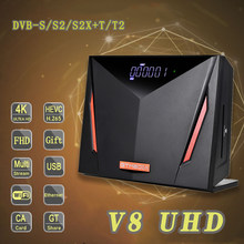 Full HD GTmedia V8 uhd Receptor de satélite H.265 DVB-S2 Digital Receptor actualizado por gtmedia V8 nova construido en Wifi gtmedia v9