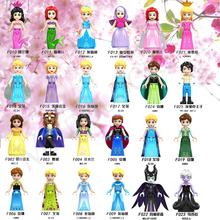 Legoing księżniczka wróżka księżniczka dziewczyna Maleficent klocki do budowy lalki zamek z blokadą liczbową przyjaciel syrenka królewna śnieżka księżniczka anna księżniczka tanie tanio hua tang xin yue Certyfikat locking Princess Fairy Tale Princess Girl Maleficent Building Blocks Blocks Doll Figures lockings Friends Mermaid Snow WhiteToys