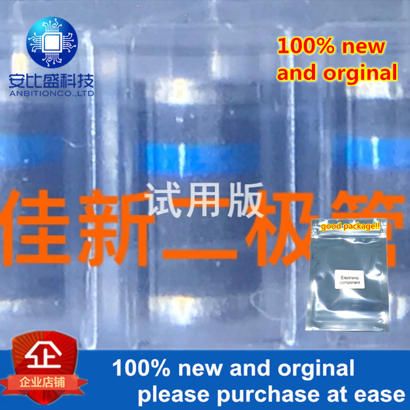 30pcs 100% New And Orginal TGL41-9.1 9.1V Glass Passivated Zener Diode Silk Screen Blue Ring In Stock