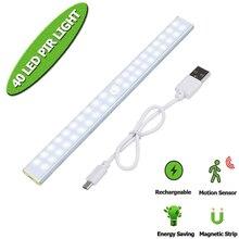 40 LED محس حركة ضوء تحت الكابين مصباح الخزانة USB مصباح قابل للشحن مع 4 وضع للمطبخ خزانة الدرج ضوء الليل