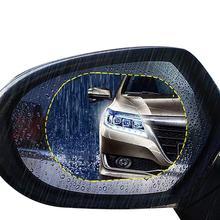2 Pcs/set Anti Fog Rain Car Mirror Window Waterproof Rainproof Clear Film Anti-glare Rearview Protective Sticker