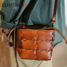 EUMOAN Vintage ethnic wind woven bag Sen small bucket handmade leather wild women shoulder Messenger