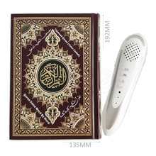 Muslim Quran Pen Reader Islam Digital Qur'an Holy Koran Book with Voice French English Urdu Spanish Russian Uzbek Malaysia Farsi